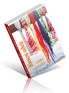 Книга идей: шарфы и платки